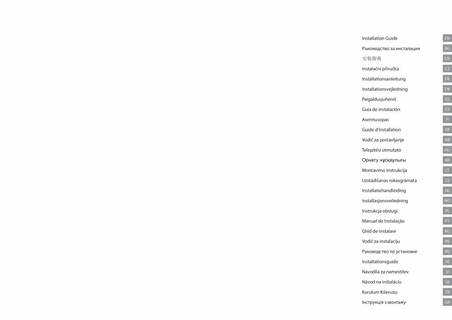 Pagina 2 - Ghid de instalare - cabluri de incalzire DEVI Instructiuni montaj, utilizare Bulgara,...
