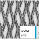 Tabla expandata 62x22x6 - Grilaje din tabla expandata - decorativa