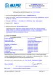 Declaratie de performanta pentru aditiv superplastifiant MAPEI - DYNAMON EASY 21