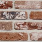 Caramida aparenta antichizata NH09A - Caramida aparenta antichizata - Domenii de utilizare