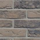 Caramida aparenta antichizata NO12A - Caramida aparenta antichizata - Domenii de utilizare