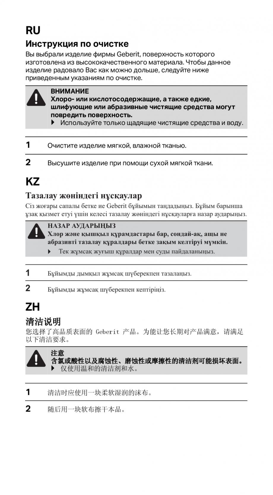 Pagina 10 - Instructiuni de instalare pentru rigola GEBERIT CleanLine Instructiuni montaj, utilizare...