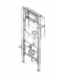 Element de instalare Geberit Duofix pentru WC suspendat 112 cm cu rezervor incastrat Sigma 12 cm