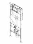 Element de instalare Geberit Duofix pentru WC suspendat 112 cm cu rezervor incastrat Omega 12 cm