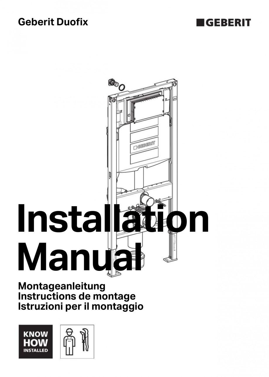 instructiuni montaj utilizare rezervor incastrat duofix sigma geberit duofix geberit sisteme de. Black Bedroom Furniture Sets. Home Design Ideas