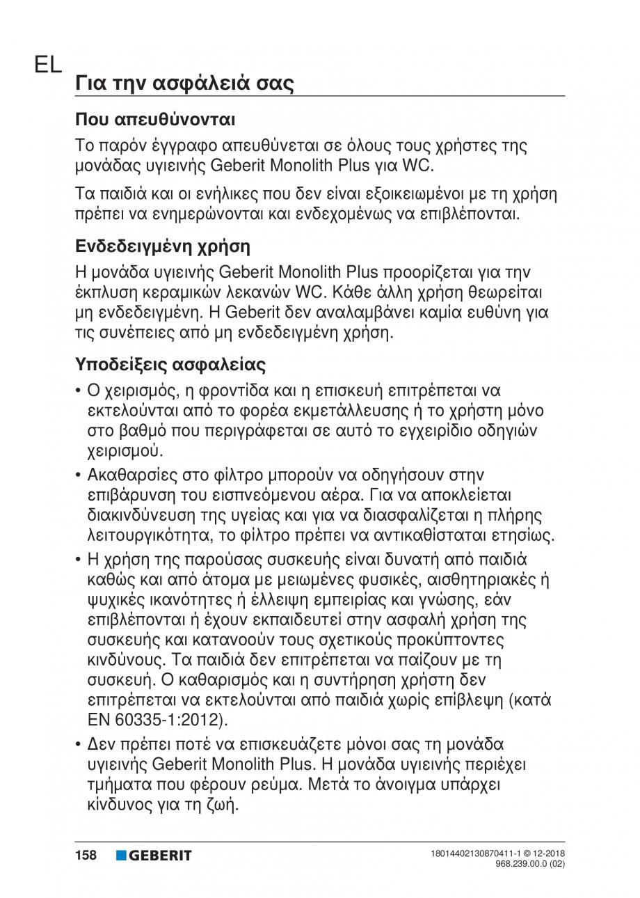 Pagina 158 - Manualul utilizatorului pentru modulul sanitar Monolith Plus GEBERIT Monolith...