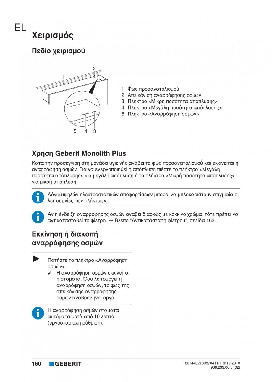 Pagina 160 - Manualul utilizatorului pentru modulul sanitar Monolith Plus GEBERIT Monolith...