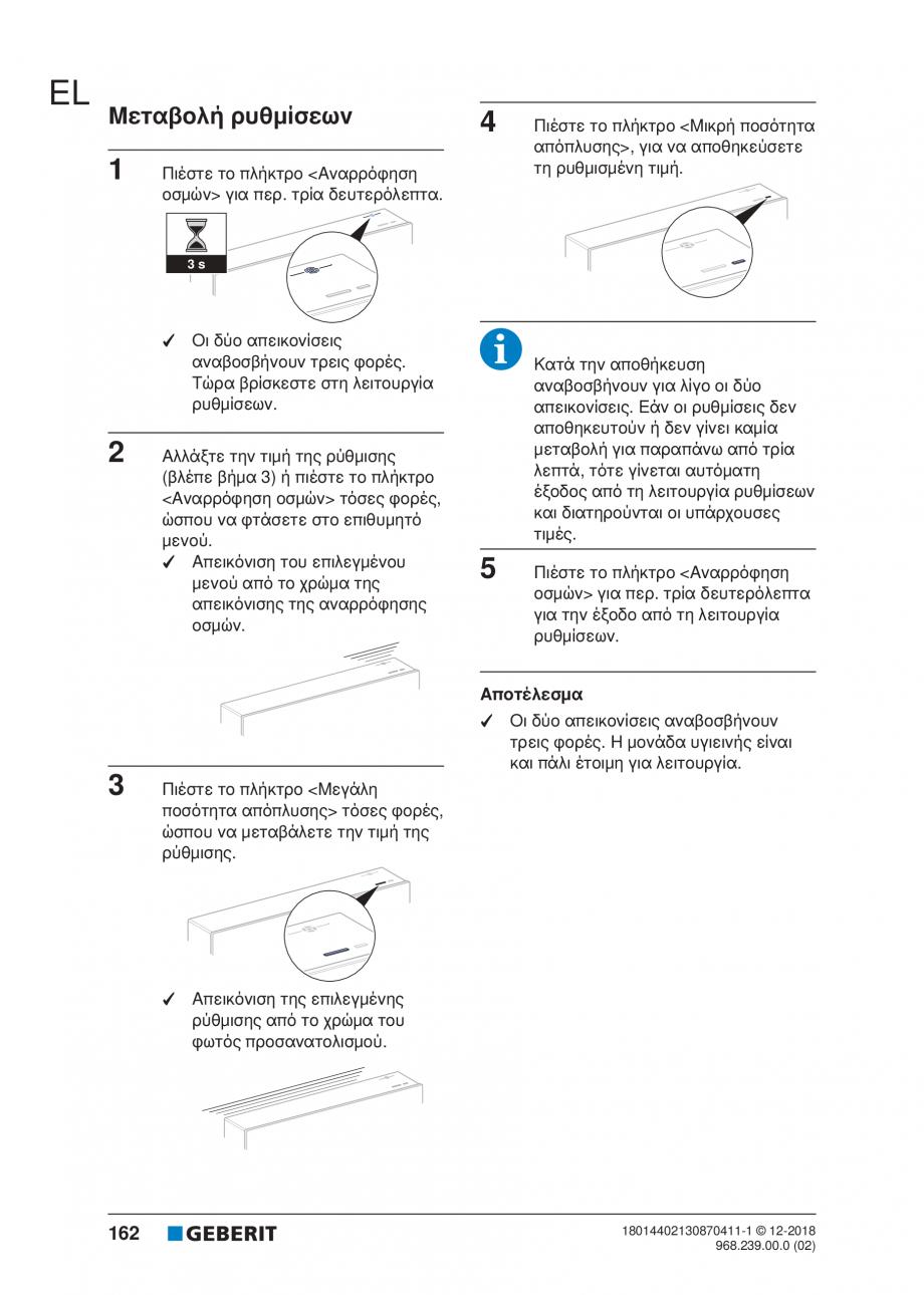 Pagina 162 - Manualul utilizatorului pentru modulul sanitar Monolith Plus GEBERIT Monolith...