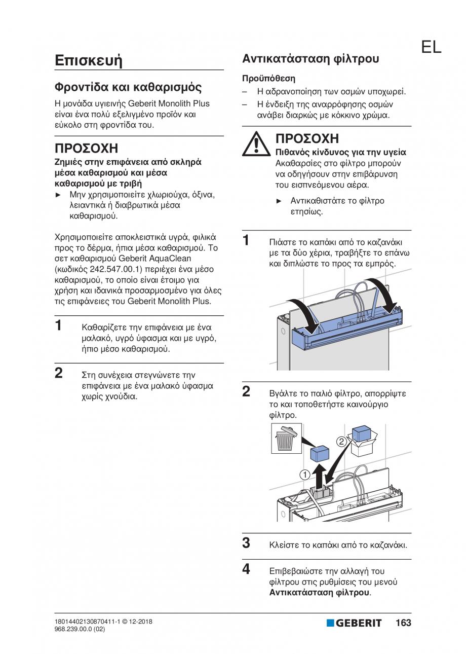 Pagina 163 - Manualul utilizatorului pentru modulul sanitar Monolith Plus GEBERIT Monolith...
