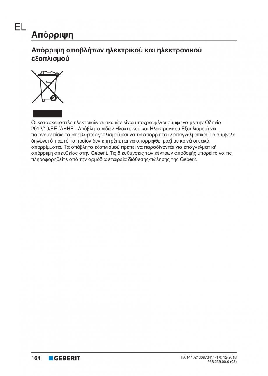 Pagina 164 - Manualul utilizatorului pentru modulul sanitar Monolith Plus GEBERIT Monolith...