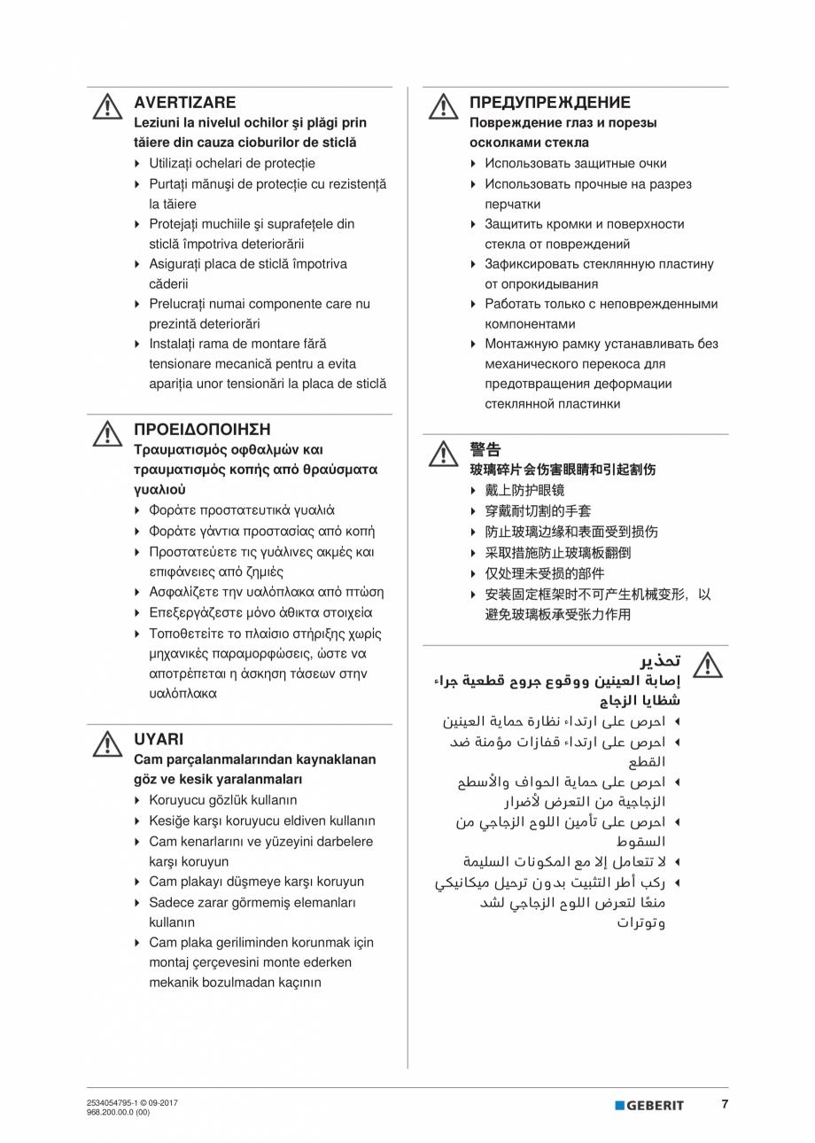 Pagina 7 - Instructiuni de instalare pentru modulul sanitar Monolith Plus GEBERIT Monolith...