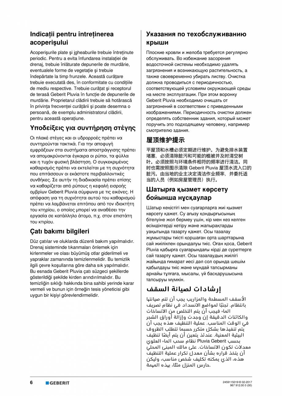 Pagina 6 - Instructiuni de intretinere pentru setul de completare, care suporta greutate GEBERIT...