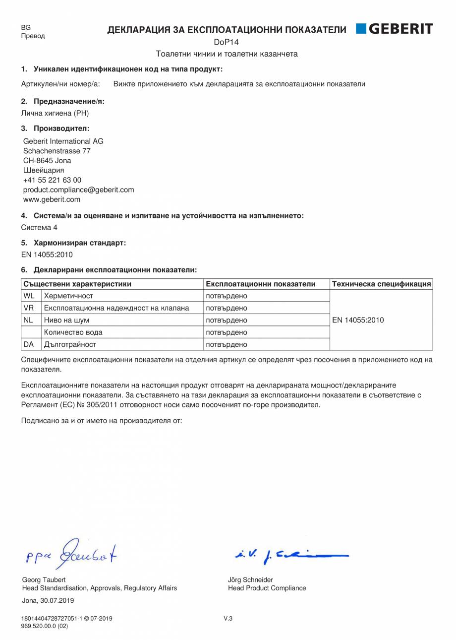 Pagina 20 - Declaratie de performanta - rezervoare incastrate GEBERIT Delta, Sigma 12 , Omega,...