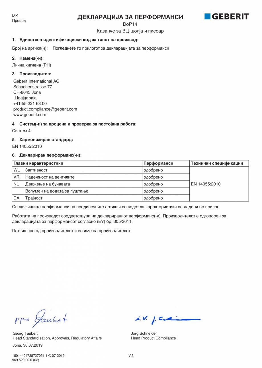 Pagina 25 - Declaratie de performanta - rezervoare incastrate GEBERIT Delta, Sigma 12 , Omega,...