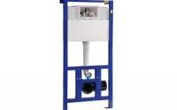 Cadre pentru montaj pentru pisoare, lavoare, vase WC SANELA va ofera cadre de montaj pentru pereti din gips carton pentru pisoare, lavoare, vase WC