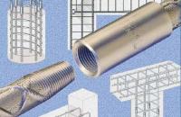 Conexiuni pentru fier beton, cuple