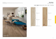 Gresie pentru interior  RAGNO - Wood Tale