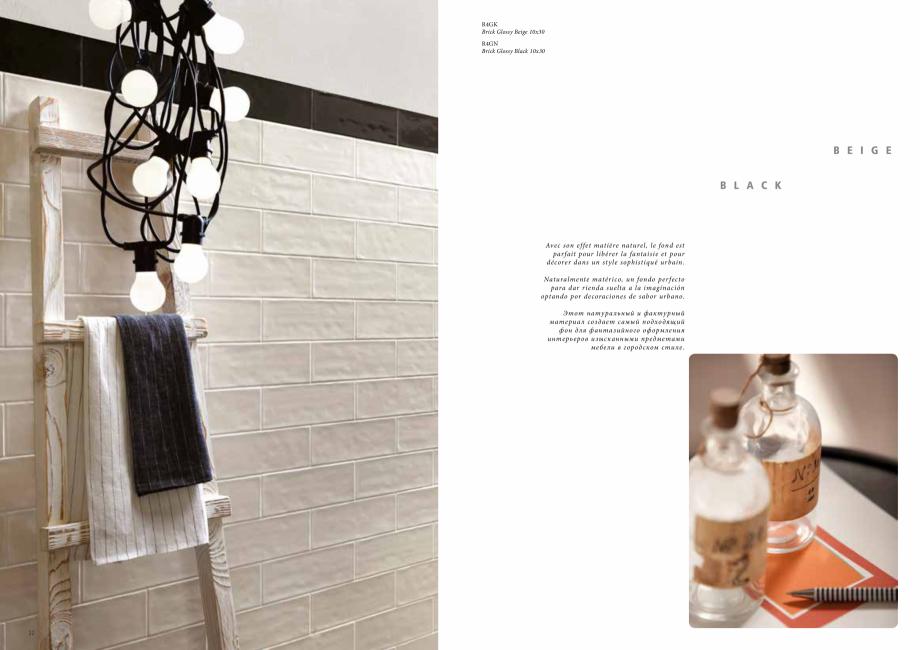 Pagina 12 - Set de faianta si gresie RAGNO BRICK GLOSSY Catalog, brosura Engleza, Germana, Franceza,...