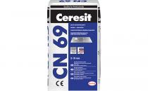 Sape autonivelante Sape autonivelante CERESIT pentru nivelarea suprafetelor pe baza de ciment.