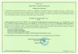 Atestat GA EAD Nr 361 din 29 iulie 2019 valabil pana 2022 - pentru ECO AQUA
