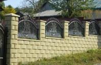 Garduri modulare din beton Arcada Prefabet