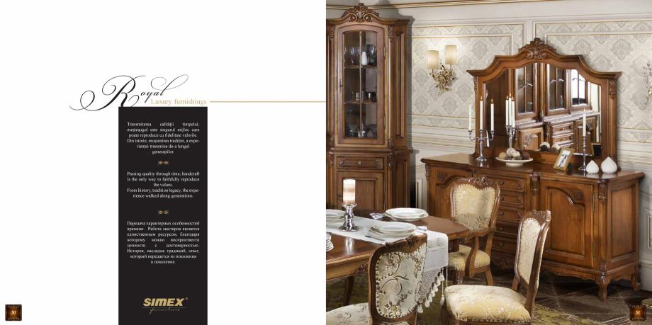 Pagina 17 - Mobilier din lemn masiv pentru camere de zi CASA MOBILA SIMEX Cristina, Royal, Venetia...