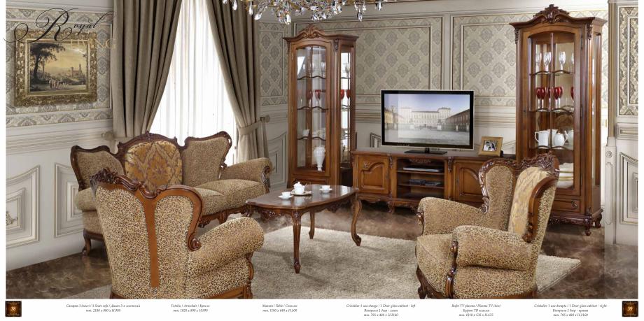 Pagina 21 - Mobilier din lemn masiv pentru camere de zi CASA MOBILA SIMEX Cristina, Royal, Venetia...