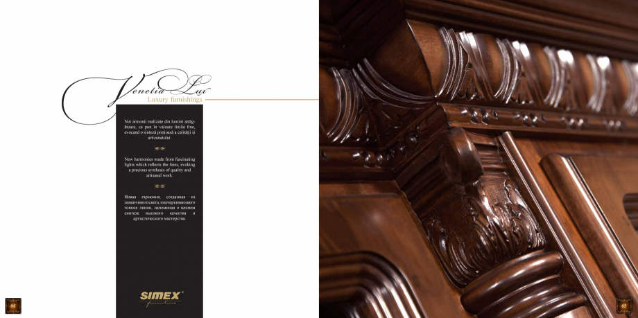 Pagina 34 - Mobilier din lemn masiv pentru camere de zi CASA MOBILA SIMEX Cristina, Royal, Venetia...