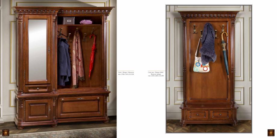 Pagina 40 - Mobilier din lemn masiv pentru camere de zi CASA MOBILA SIMEX Cristina, Royal, Venetia...