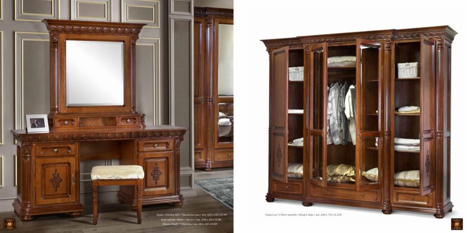 Pagina 46 - Mobilier din lemn masiv pentru camere de zi CASA MOBILA SIMEX Cristina, Royal, Venetia...