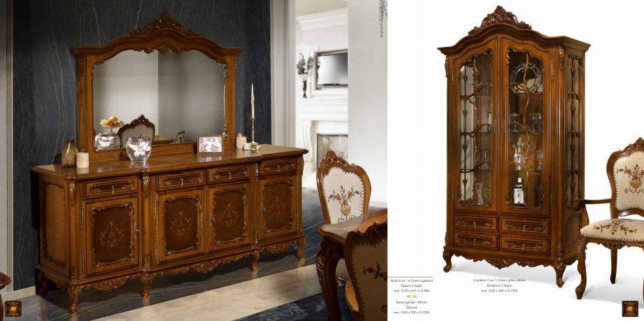 Pagina 49 - Mobilier din lemn masiv pentru camere de zi CASA MOBILA SIMEX Cristina, Royal, Venetia...