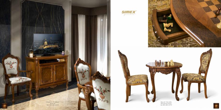 Pagina 54 - Mobilier din lemn masiv pentru camere de zi CASA MOBILA SIMEX Cristina, Royal, Venetia...