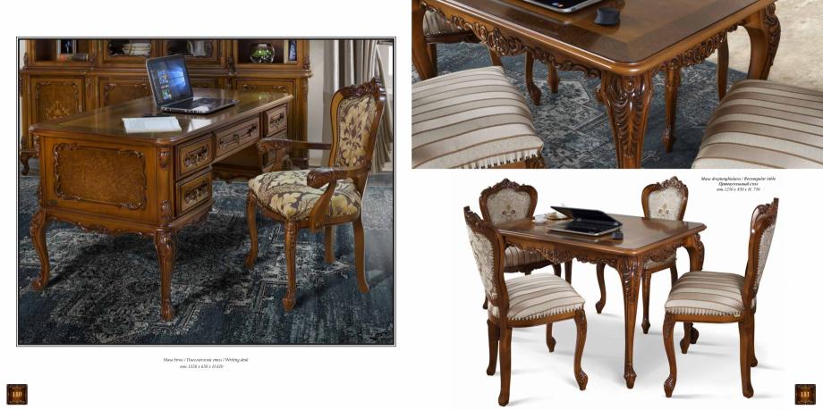 Pagina 57 - Mobilier din lemn masiv pentru camere de zi CASA MOBILA SIMEX Cristina, Royal, Venetia...