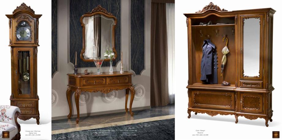 Pagina 58 - Mobilier din lemn masiv pentru camere de zi CASA MOBILA SIMEX Cristina, Royal, Venetia...