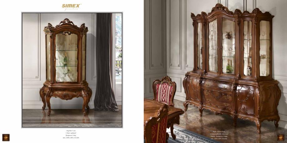 Pagina 65 - Mobilier din lemn masiv pentru camere de zi CASA MOBILA SIMEX Cristina, Royal, Venetia...