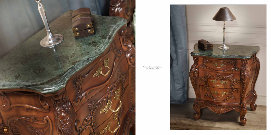 Pagina 75 - Mobilier din lemn masiv pentru camere de zi CASA MOBILA SIMEX Cristina, Royal, Venetia...