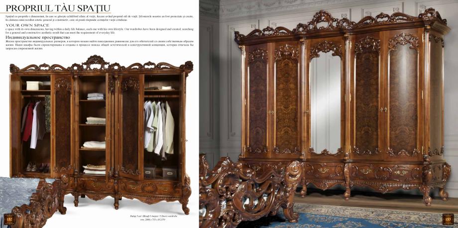 Pagina 78 - Mobilier din lemn masiv pentru camere de zi CASA MOBILA SIMEX Cristina, Royal, Venetia...