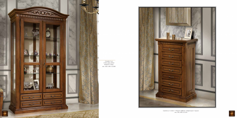 Pagina 90 - Mobilier din lemn masiv pentru camere de zi CASA MOBILA SIMEX Cristina, Royal, Venetia...