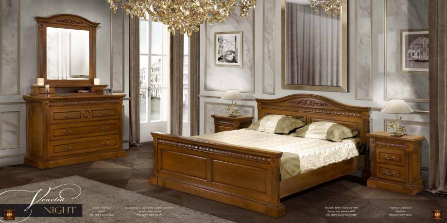 Pagina 94 - Mobilier din lemn masiv pentru camere de zi CASA MOBILA SIMEX Cristina, Royal, Venetia...