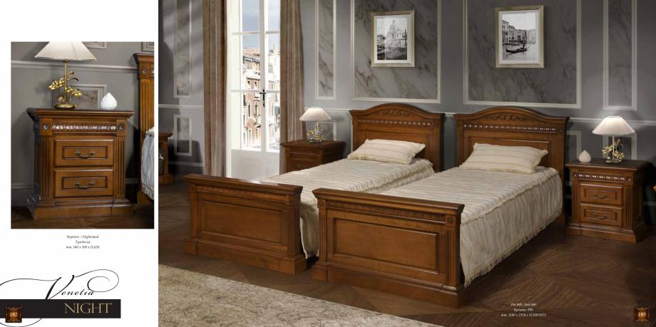 Pagina 98 - Mobilier din lemn masiv pentru camere de zi CASA MOBILA SIMEX Cristina, Royal, Venetia...