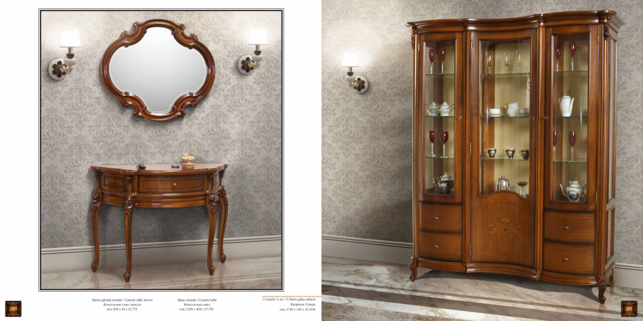 Pagina 102 - Mobilier din lemn masiv pentru camere de zi CASA MOBILA SIMEX Cristina, Royal, Venetia ...