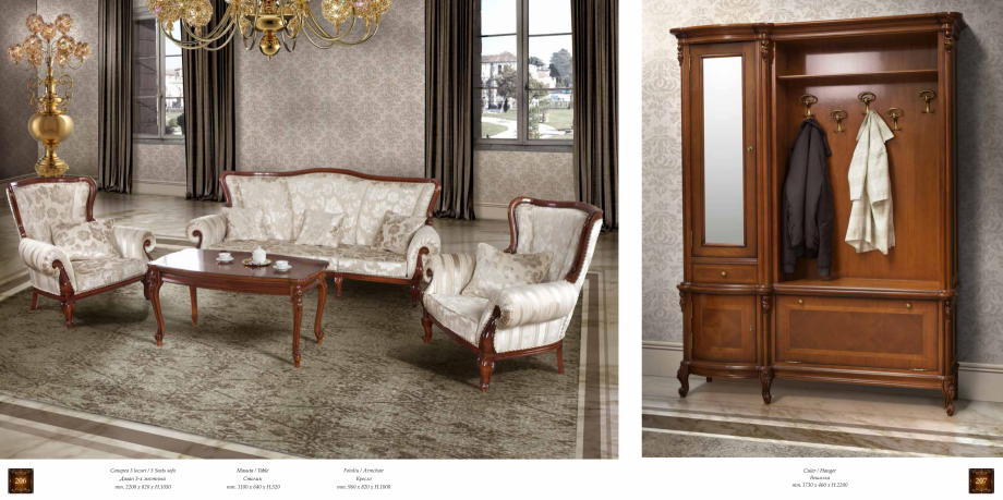 Pagina 105 - Mobilier din lemn masiv pentru camere de zi CASA MOBILA SIMEX Cristina, Royal, Venetia ...