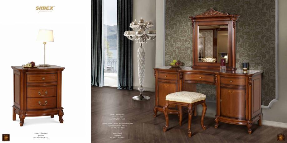 Pagina 110 - Mobilier din lemn masiv pentru camere de zi CASA MOBILA SIMEX Cristina, Royal, Venetia ...