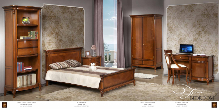 Pagina 111 - Mobilier din lemn masiv pentru camere de zi CASA MOBILA SIMEX Cristina, Royal, Venetia ...