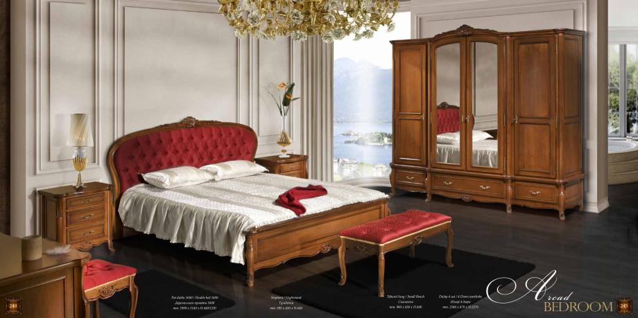Pagina 124 - Mobilier din lemn masiv pentru camere de zi CASA MOBILA SIMEX Cristina, Royal, Venetia ...