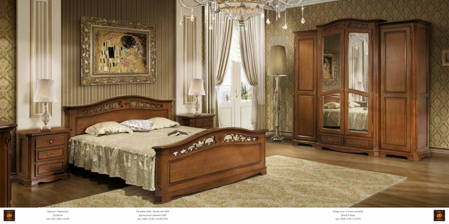 Pagina 129 - Mobilier din lemn masiv pentru camere de zi CASA MOBILA SIMEX Cristina, Royal, Venetia ...