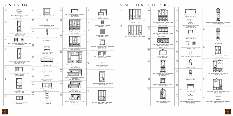 Pagina 148 - Mobilier din lemn masiv pentru camere de zi CASA MOBILA SIMEX Cristina, Royal, Venetia ...