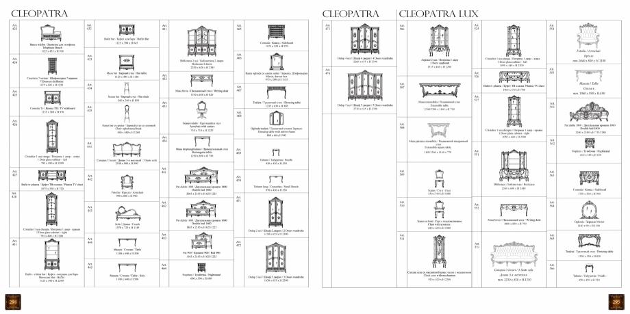 Pagina 149 - Mobilier din lemn masiv pentru camere de zi CASA MOBILA SIMEX Cristina, Royal, Venetia ...