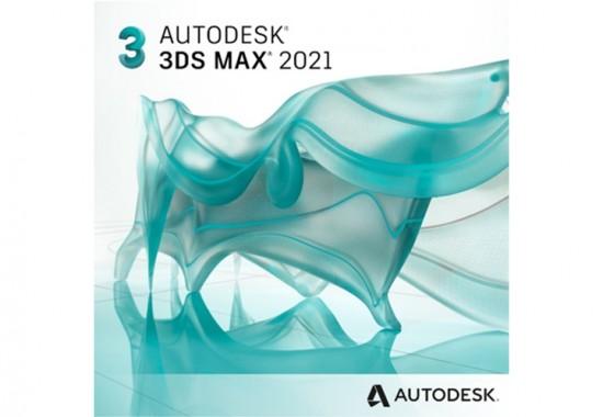 Software de modelare 3D, animatie si randare Autodesk 3ds Max AUTODESK