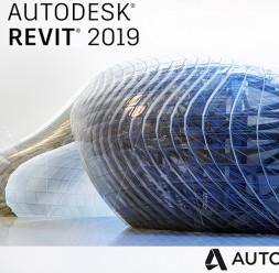Software de proiectare Autodesk Revit 2019 AUTODESK
